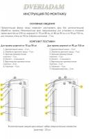 Межкомнатная шпонированная арка  дуб файн-лайн