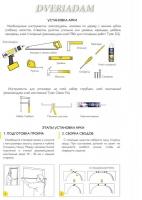 Межкомнатная ПВХ арка Б-1 ИталОрех