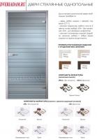 Грация Белое Сатинато - стеклянная межкомнатная дверь
