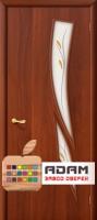 Межкомнатная ламинированная дверь 4С8ф итальянский орех (8 Ф)